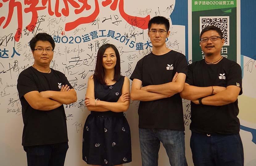 Zeng Yi (left) and his three co-founders pose for a photo at the company's office in Guangzhou, Guangdong province, Sept. 15, 2015. Courtesy of Tongyou