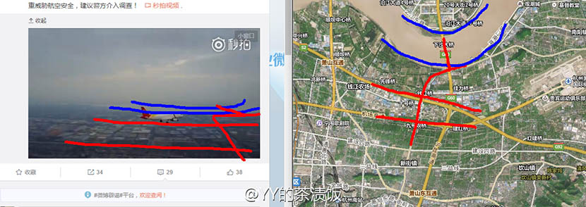 Screenshots from Weibo show a satellite map (right) and a still frame from the drone's video, from which the user was able to determine that the aircraft's point of departure was Hangzhou Xiaoshan International Airport, Zhejiang province. @YYdechazifan from Weibo