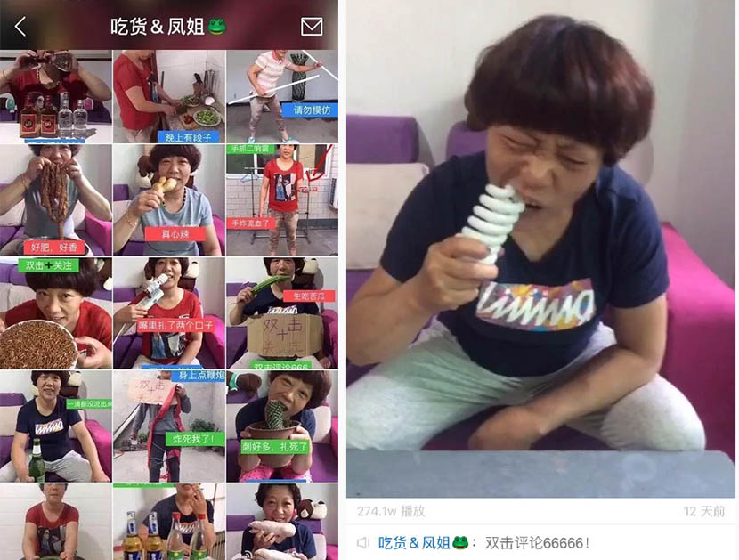 Combined images show the homepage of 'Gourmet Sister Feng' (left) and a live stream of her eating a light bulb (right).
